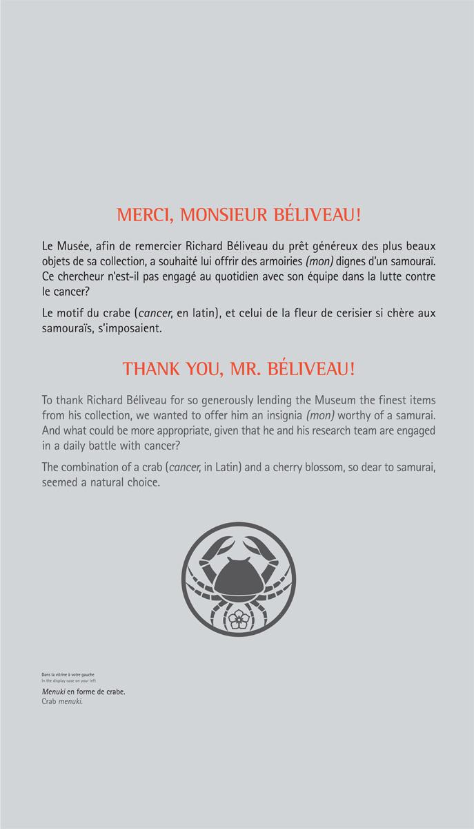 Mur Texte_Merci M.Beliveau
